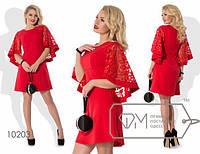 Женское платье с рукавами клеш из сетки с вышивкой, фото 1