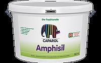 Матовая фасадная краска Amphisil В1 2,5 л