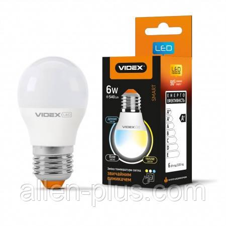 LED лампа з регулюванням кольоровості VIDEX G45eC3 6W 220V E27 (гарантія 2 роки)