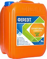 Ферозит Грунт 15 грунтовка силикатная 10 л