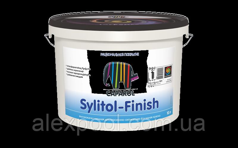 Модифицированная дисперсионно-силикатная краска Sylitol-Finish В1 2,5 л