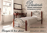 Металлическая кровать Диана Односпальная на деревянных ножках ТМ «Металл-Дизайн»