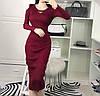 Женское платье AL-3007-91, фото 2