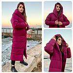 Пальто-пуховик ковдру зима OVERSIZE з капюшоном арт. М521 марсала