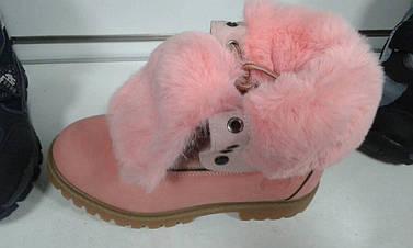 Ботинки женские розовые зима