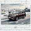Постер Toyota Land Cruiser 200 (60x85см)