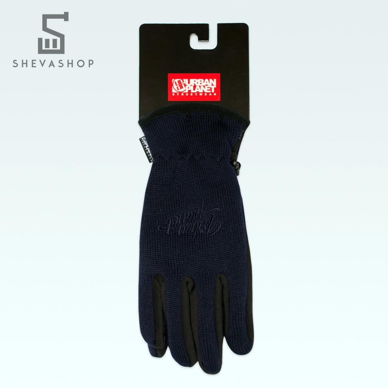 Перчатки сенсорные UP Knited NS темно-синие