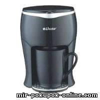 Кофеварка электрическая Livstar LSU-1187 (1 чашка)