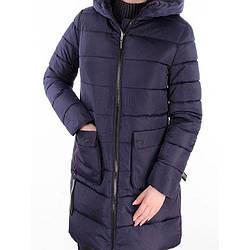 Женская куртка синего цвета (р 42-44)