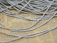 Шнур парчевый 4мм, серебро
