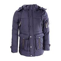 Мужская куртка синего цвета (XXXXL)