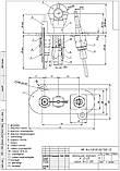 Пилотная горелка 1443-500 (без электрода) (аналог SIT 0160-027), фото 3