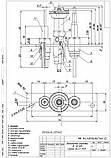 Пілотний пальник 1443-340 (без електрода) (аналог SIT 0145-024 і POLIDORO 440.1526.20), фото 2