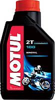 Motul 100 2T (1л) Минеральное масло для 2-х тактных двигателей мотоцикла