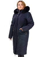 Пальто женское теплое Люсия