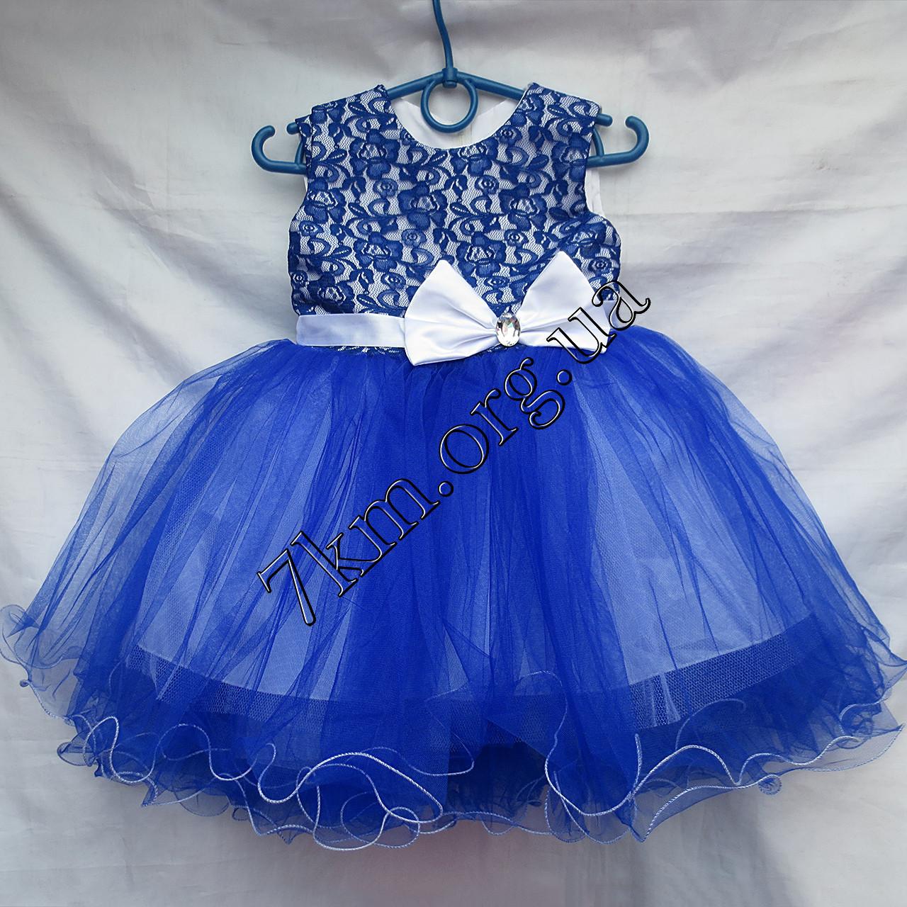 4080cb67662 Платье нарядное бальное детское 2 года