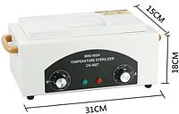 Сухожаровой шкаф для стерилизации CH-360T, фото 1