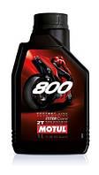 Motul 800 2T Road Racing (1л) Синтетика масло для 2-х тактных двигателей мотоцикла