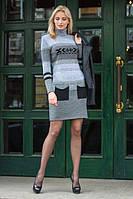 Теплое женское платье Мулине серый меланж-черный(44-50)