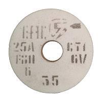 Круг шлифовальный 150х16х32 мм. белый 25А F46-80 СТ-СМ (электрокорунд)