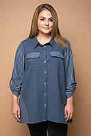 Удлиненная комбинированная рубашка ТВИКС синяя (54-60), фото 1