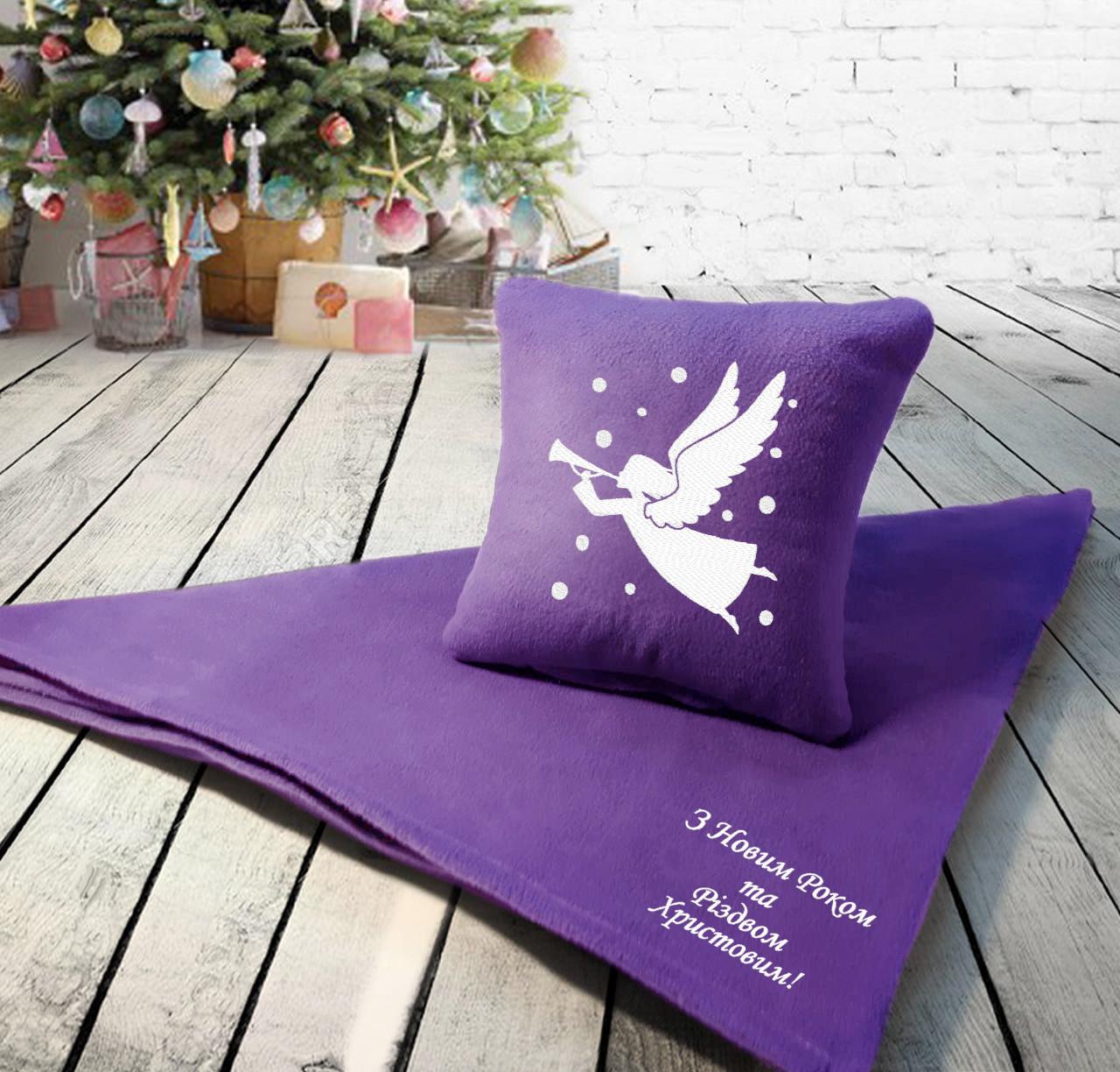 """Набор: подушка + плед Slivki """"З Новим Роком та Різдвом! """" 27 цвет фиолетовый"""