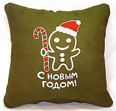 """Новогодняя подушка Slivki """"Имбирный пряник """" 29, цвет зеленый 30х30см"""