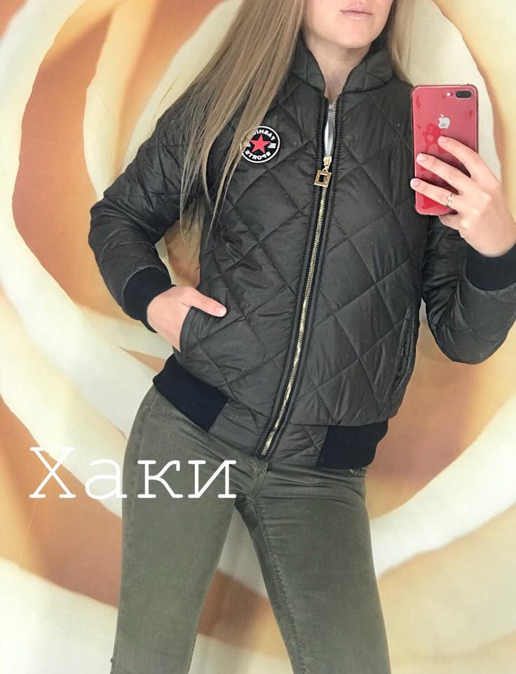 62975458f2a Молодежная осенняя куртка бомбер на змейке