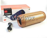 Портативная блютуз колонка акустика bluetooth для телефона мини с флешкой повербанк бронза charge 2+