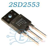 2SD2553, транзистор биполярный NPN, 8А 600В, TO3P