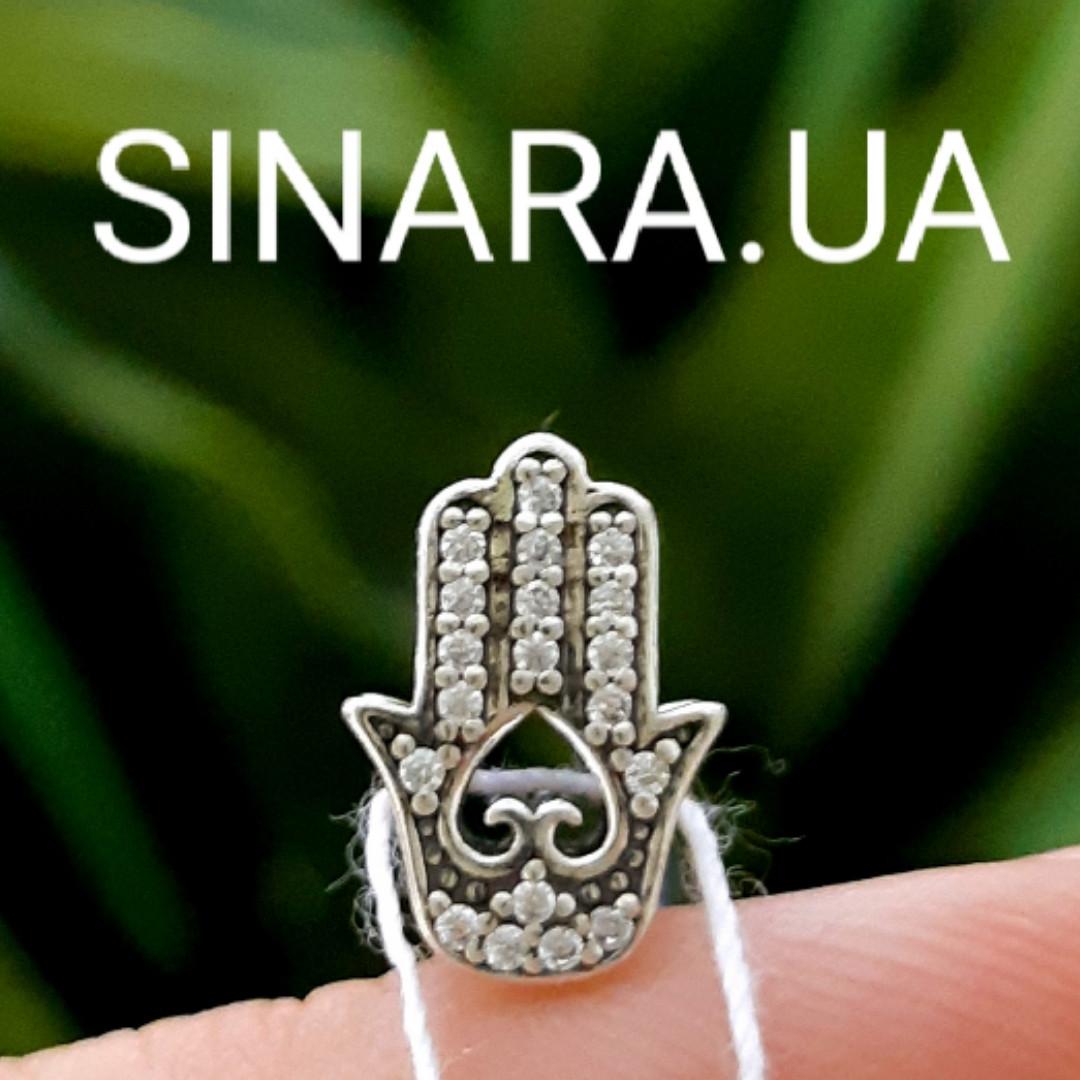 Шарм Хамса серебро 925 пробы - Хамса шарм Пандора серебряный