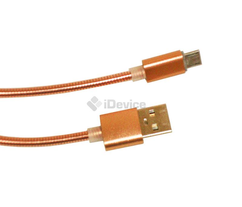 Кабель USB – microUSB металл