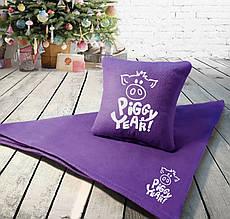 "Набор: подушка + плед Slivki ""Piggy Year"" 01  цвет фиолетовый"