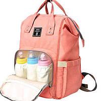 Рюкзак сумка для мам Mother bag РОЗОВЫЙ, КРАСНЫЙ