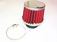 Фильтр воздушный нулевого сопротивления d=35 мм