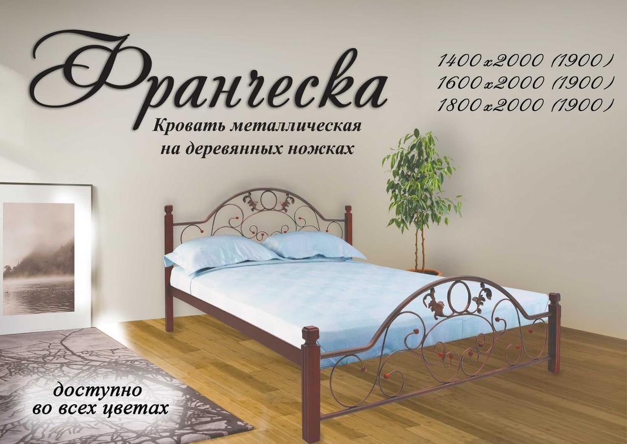 Металлическая кровать Франческа на деревянных ножках ТМ «Металл-Дизайн»