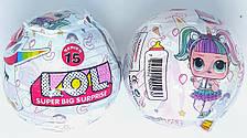Лялька сюрприз LOL Surprise Єдиноріг велика ЛОЛ Кулька 15 серія Новинка