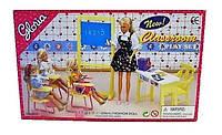 Мебель Школа Gloria 9916