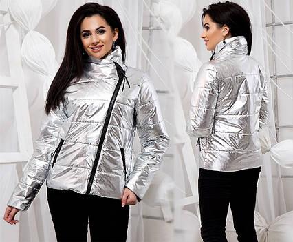 21691a3069c Женская стильная куртка на синтепоне демисезон в больших размерах 818-1