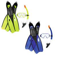BW Набор для плавания 25021 (6шт) маска,трубка,ласты,регулир.ремешок,2цв,в сетке,