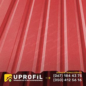 ПС-20 Профнастил стеновой матовый RAL 3011 Красный 0.45 мм. Профнастил для забора, фото 2