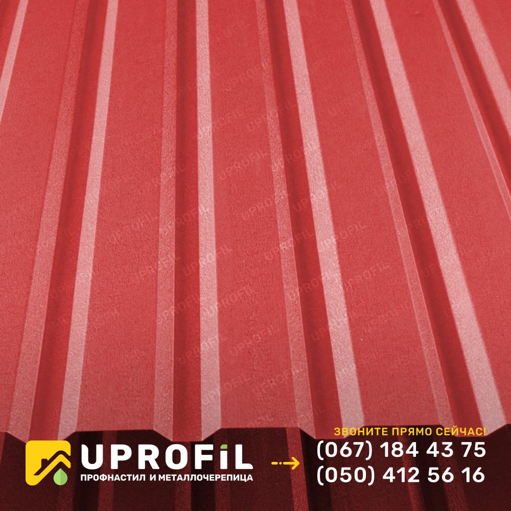 ПС-20 Профнастил стеновой матовый RAL 3011 Красный 0.45 мм. Профнастил для забора