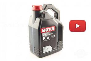 Масло   автомобильное, 4л   (синтетика, 10W-40, 2100 Power+)   MOTUL   (#100017), шт