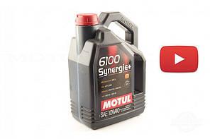 Масло   автомобильное, 4л   (синтетика, 10W-40, 6100 Synergie+)   MOTUL   (#101491), шт
