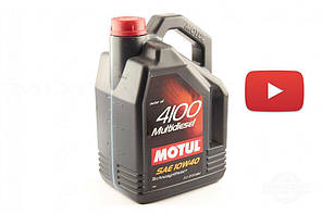 Масло   автомобильное, 5л   (MULTIDIESEL, синтетика, 10W-40, 4100)   MOTUL   (#100261), шт