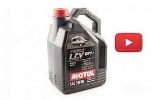 Масло   автомобильное, 5л   (полусинтетика, 5W-40, POWER LCV EURO+, ACEA C3, API SN / CF)   MOTUL   (#106132),