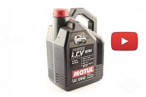 Масло   автомобильное, 5л   (синтетика, 10W-40, POWER LCV ULTRA)   MOTUL   (#106156), шт