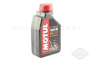 Масло   вилочное, 1л   (синтетика, 10W, Medium, Factory Line)   MOTUL   (#105925), шт