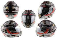 Шлем-интеграл   (mod:B-500) (size:L, черно-серо-красный)   BEON, шт