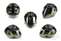 Шлем-интеграл   (mod:B-500) (size:XL, черно-серый-желтый)   BEON, шт